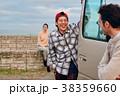 外国人 仲間 ドライブの写真 38359660
