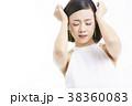 女性 人物 若い女性の写真 38360083