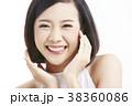 アジア人女性のポートレートシリーズ 表情 38360086