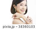 アジア人女性のポートレートシリーズ 38360103