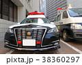 パトカー・パトロールカー・緊急車両 38360297