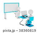先生 学生 PCのイラスト 38360819