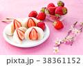 いちご大福 38361152