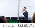 教授 セミナー 男性の写真 38363171