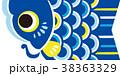 鯉のぼり 子供の日 端午の節句のイラスト 38363329