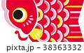 鯉のぼり 子供の日 端午の節句のイラスト 38363332