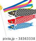 鯉のぼり 子供の日 端午の節句のイラスト 38363338