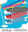 鯉のぼり 子供の日 端午の節句のイラスト 38363341