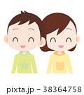 幼馴染み 子供 笑顔のイラスト 38364758