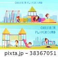 遊び場 遊び 遊ぶのイラスト 38367051