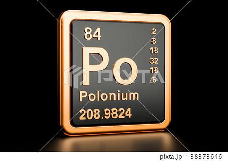polonium po chemical element 3d renderingのイラスト素材 38373646