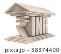 通貨 標識 看板のイラスト 38374400