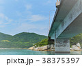 柏島新大橋 橋 風景の写真 38375397