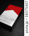 タバコ 38375407