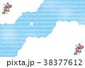 素材-空と飛行機(夏1)テクスチャ 38377612