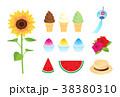 夏 38380310