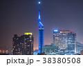 福岡 福岡タワー ビル街の写真 38380508