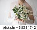 ウエディング 花嫁 手元の写真 38384742