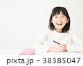 教育 子供 38385047