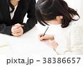 教育 家庭教師 宿題 勉強 先生 子供 38386657