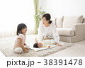 遊ぶ 親子 母親の写真 38391478