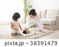 親子 赤ちゃん 育児の写真 38391479