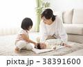 親子 赤ちゃん 育児の写真 38391600