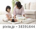 親子 赤ちゃん 育児の写真 38391644