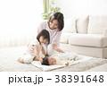遊ぶ 親子 母親の写真 38391648
