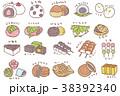 和菓子 スイーツ 和のイラスト 38392340