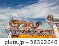 チャイニーズ 中国人 中華の写真 38392646