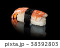 Tiger shrimp sushi. 38392803