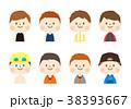 運動 38393667