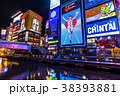 道頓堀 夜景 商店街の写真 38393881