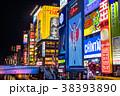 道頓堀 夜景 商店街の写真 38393890