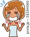 女性 日焼け ビューティーのイラスト 38394060
