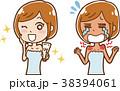 女性 日焼け ビューティーのイラスト 38394061