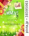 女性 インタナショナル インターナショナルのイラスト 38395063