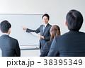 ビジネスマン、研修、講習会 38395349