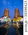 台湾 高雄 龍虎塔 蓮池潭 38396423