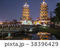 台湾 高雄 龍虎塔 蓮池潭 38396429