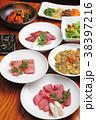 焼肉 韓国料理 集合 38397216
