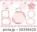 桜 フレーム ベクターのイラスト 38399420