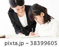教育 勉強 先生の写真 38399605