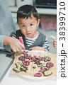 親子 手作り チョコレートの写真 38399710