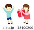 プレゼント 子供 贈り物のイラスト 38400200