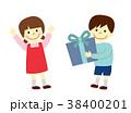 プレゼント 子供 贈り物のイラスト 38400201