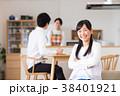 小学生 女性 親子の写真 38401921