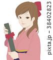 女性 着物 大学生のイラスト 38402823