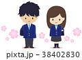入学 カップル ブレザーのイラスト 38402830